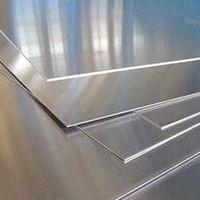 Chapa de alumínio lisa