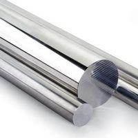 Comprar barra redonda alumínio
