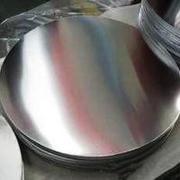 Revenda de discos de alumínio