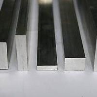 Barra chata de alumínio preço