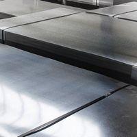 Comércio de chapas de alumínio
