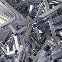 Comprar Perfil de Alumínio