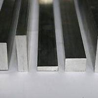 Onde comprar barra chata de alumínio