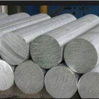 Tarugo de alumínio